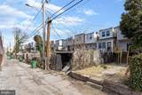 2508 Mcculloh Street - Photo 39