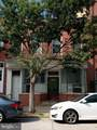 880 Washington Boulevard - Photo 1