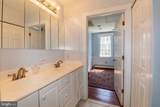 9841 Fairview Road - Photo 59