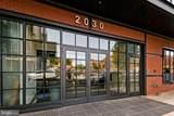 2030 8TH Street - Photo 2