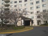 1111 University Boulevard - Photo 3