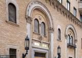 222 Rittenhouse Square - Photo 8