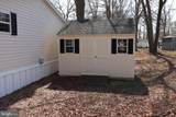 37559 Shade Tree Lane - Photo 8