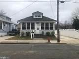 302 Delaware Street - Photo 1