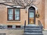 607-613 Chestnut Street - Photo 80
