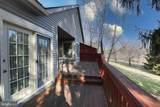 1780 Oak Hill Drive - Photo 44