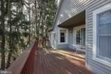 1780 Oak Hill Drive - Photo 45