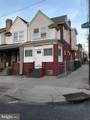 5801 Marshall Street - Photo 1