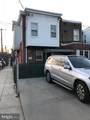 5801 Marshall Street - Photo 18