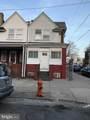 5801 Marshall Street - Photo 2