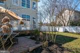 708 Childs Point Road - Photo 45