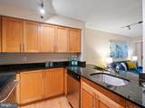 7500 Woodmont Avenue - Photo 10