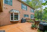 1 Briarwood Farm Court - Photo 33