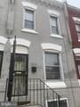 2262 15TH Street - Photo 1