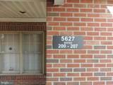 5627 Allentown Road - Photo 4