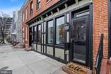 1435 Reynolds Street - Photo 4