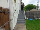 609 Deemer Place - Photo 22