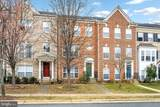 1608 Wilcox Avenue - Photo 5