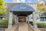 4420 Briarwood Court - Photo 1