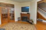 205 Willow Street - Photo 4
