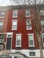 1507 Carpenter Street - Photo 1