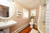 108 Wyckoffs Mill Road - Photo 22