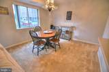 5340 Holmes Run Parkway - Photo 8