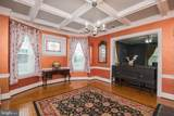 9 Berwyn Park - Photo 12