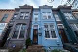 448 N Street - Photo 1