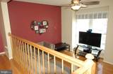 3391 Oak West Drive - Photo 8