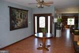 238 Clear Ridge Road - Photo 7