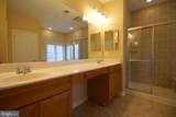 3792 Mary Evelyn Way - Photo 20