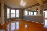 3792 Mary Evelyn Way - Photo 5