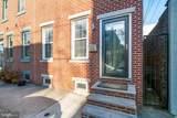 1205 Susquehanna Avenue - Photo 3