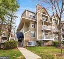 10717 Hampton Mill Terrace - Photo 1