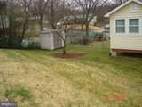 4103 Bishopmill Drive - Photo 5
