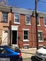 1583 Hewson Street - Photo 1