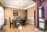 407 Osprey Circle - Photo 16
