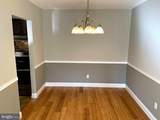 187 Old Forge Crossing - Photo 7