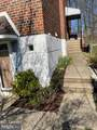 708 Hagner Street - Photo 5