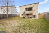 18578 Quantico Gateway Drive - Photo 42