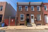 2664 Janney Street - Photo 1