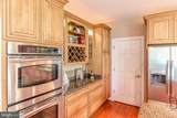 23633 Kingston Shores Lane - Photo 45