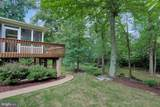 56 Hackberry Circle - Photo 6