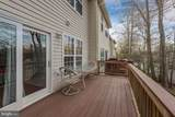 135 Quiet Waters Place - Photo 22