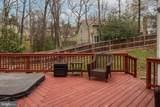 15 Seneca Terrace - Photo 43