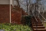 15 Seneca Terrace - Photo 50