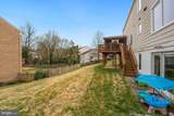 535 Fort Williams Parkway - Photo 24