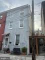 1222 Palethorp Street - Photo 2