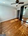 920 Binney Street - Photo 10